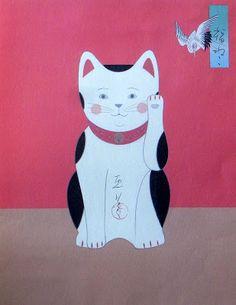 八郷の日々: 蓬田やすひろの招き猫