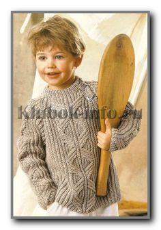 Вязание спицами. Пуловер с рельефными узорами и застежкой в реглане, р.104/110 (116/122)