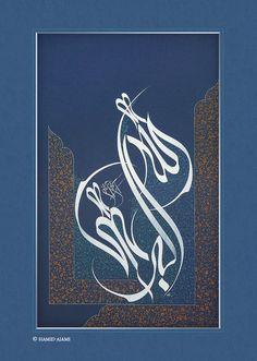 Moala calligraphy by Hamid Ajami