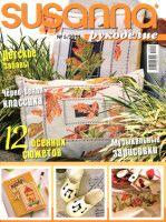 """Gallery.ru / Yra3raza - Альбом """"581"""""""