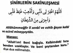 Allah, Math, Mathematics, Math Resources, God, Early Math