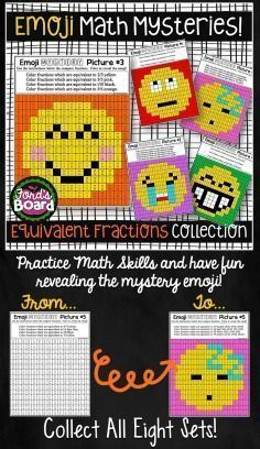 Your students will have fun comparing fractions as they solve emoji mystery pictures! Students solve math problems and color by code.  There are 5 engaging, print-and-pass-out activity pages!