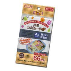 Single-Use Antibacterial Sheet for Bento