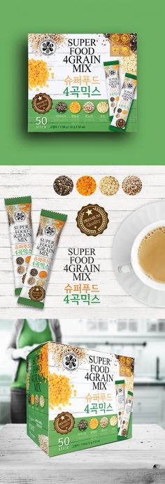 http://www.the8us.com/portfolio_page/super-food-4-grain-mix/  디에이트 스튜이오