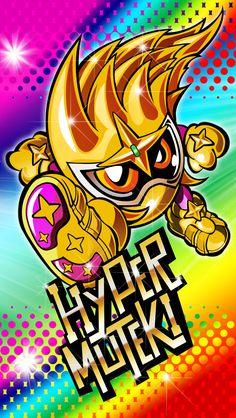 Hyper Muteki Wallpaper by raidenzein on DeviantArt Kamen Rider Ex Aid, Kamen Rider Series, Kamen Rider Faiz, Hero Logo, Dragon Rider, Manga Artist, Cute Japanese, Wallpaper Backgrounds, Wallpapers
