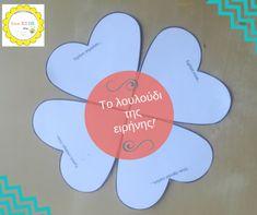 Bee Creative, Blog, Kids, Young Children, Boys, Blogging, Children, Boy Babies, Child