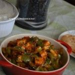 Kadai Paneer with lentil Poori : Weekend Punjabi Brunch