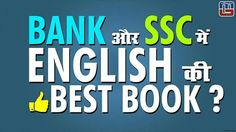 BEST BOOK OF ENGLISH FOR BANK AND #SSC | #ENGLISH | ALL COMPETITIVE EXAMS  https://youtu.be/uZr2S72IQfc