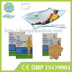 Henan Kangdi OEM pain relieving patch investment, with excellent product quality and good reputation in the industry ,our products have gained a lot of orders all over the world.