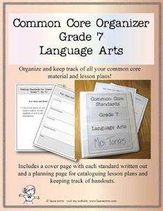 Composition Classroom: Common Core Organizing System