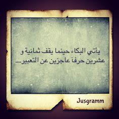 DesertRose ,,,, So true.