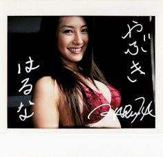 Haruna Yabuki - WPB Net 76 Pola