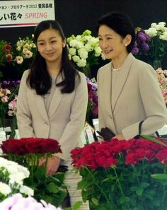 Princess Kiko Princess Kako