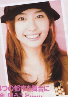 レプロ・ハピチャリ・プロジェクトの画像 | J.ノート Aragaki Yui, Celebrity Faces, Asian Models, Nihon, Beautiful Ladies, Cool Girl, Singer, Women's Fashion, Japan