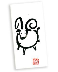 Year of the Ram Sheep Goat Astrology Original Zen Sumi ink Painting, zen illustration,Chinese Zodiac 2015