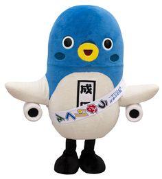 Unari-kun, the mascot of Narita City, Japan.  He's part plane, part eel and simply adorable <3
