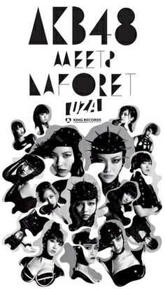 「AKB48 MEETS LAFORET」ファッションの街「原宿」でしか見れないモードでエッジーな、'攻め'のAKB48が出現! |株式会社ラフォーレ原宿のプレスリリース