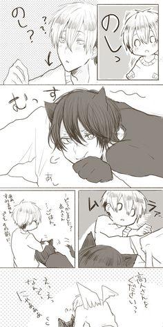 Otaku Anime, Manga Anime, Anime Art, South Park, Izaya Orihara, Panda Wallpapers, Shounen Ai, Manga Illustration, Kawaii Drawings