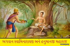 Lord Hanumanji Maharaj today is today's birthday as God's great devotee, who has benefitted from the service of every Occupation and is impressed with the service, Lord Ramchandra, who blessed him with Chiranjeevi. Jems Bond, Shiva, Krishna, Sri Rama, Story Books, Hindus, Hanuman, Beauty Full Girl, Live Wallpapers