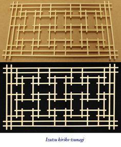 Balcony Grill Design, Window Grill Design, Japanese Interior Design, Japanese Design, Railing Design, Staircase Design, Latest Main Gate Designs, Shoji Doors, Japanese Woodworking