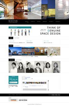 コーポレート・建築業・大工・注文住宅・ホームページ・WEBサイト・サイト