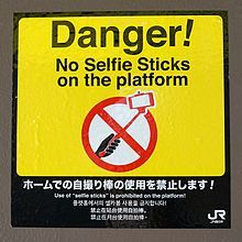 """List of selfie-related injuries and deaths - Wikipedia, the free encyclopedia ... Carte Blanche """"You're now more likely to die of death by selfie than to be killed by a shark."""""""