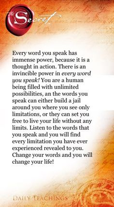 Every word you speak has immense power, Change your words to change your life. Pinterest@Sagine_1992Sagine☀️