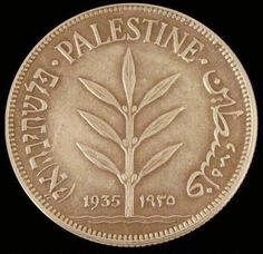 Palestinian Products, Handcrafted with Love - Palestine in a Box Palestine History, Israel Palestine, Arabic Poetry, Palestinian Embroidery, World Coins, Rare Coins, Jerusalem, Historical Photos, Stamp