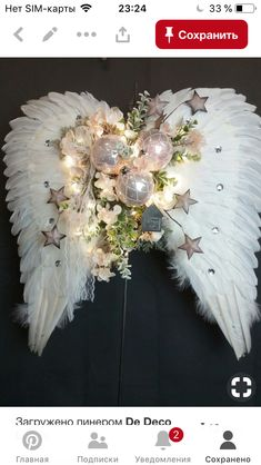 Weihnachtsengel Kranz Kranz Same Mach Best Picture For DIY Wreath thanksgiving For Your Taste You are looking for something, and it is going to tell you exactly what you are lo Christmas Tree Dress, Christmas Door, Pink Christmas, Christmas Angels, Christmas Holidays, Christmas Wreaths, Christmas Ornaments, Christmas Ideas, Diy Angels