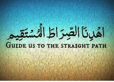 Muslims plead to be guided to the straight path at least SEVENTEEN times a day while reciting Surat Al-Fatihah (the first chapter of the Quran) in the five daily prayers. How many of us have reflected on the nature of this guidance and the path that we are supposed to be upon? Guide us (Ihdina)  In Arabic the word hidayah does not simply mean guidance but it means to guide gently. The word gift (hadiyyah) in Arabic also comes from the same root letters as the word for guidance (hidayah)…