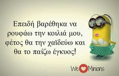 Funny Statuses, True Words, Paracord, Minions, Funny Stuff, Humor, Disney, Quotes, Fictional Characters
