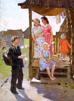 Крохоняткин Петр Борисович (Россия, 1929) «Сельский почтальон» 1959