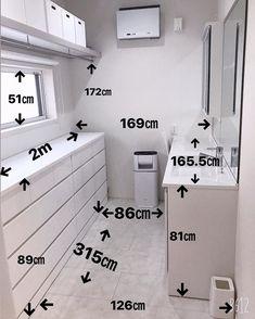 ericaさんはInstagramを利用しています:「ランドリールーム ・ ありがたいことに、我が家のランドリールームを参考にしたいと最近たくさん質問いただきます☺️🙏 ・ なのでここにまとめたいと思います😊 ・ 1枚目、ランドリールーム全体(脱衣所兼洗面所) 2枚目、ランドリースペースのサイズ 3枚目、洗濯機から洗濯物を取り出した…」 Home Design Plans, Home Interior Design, Compton House, Home Structure, Contemporary House Plans, Paint Colors For Living Room, Laundry Room Design, Architect Design, Bathroom Inspiration