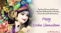 Happy Krishna Janmashtami Wishes Images - The Greetings Janmashtami Greetings, Janmashtami Wishes, Happy Janmashtami, Janmashtami Quotes, Janmashtami Images, Janmashtami Status, Lord Krishna Images, Krishna Pictures, Sri Krishna Janmashtami
