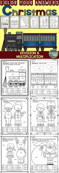 #Christmas Math Multiplication and Division Color Your Answers Printables for some Christmas Train Fun in your classroom. This Christmas Math resource includes: SIX No Prep Printables #TPT #FernSmithsClassroomIdeas