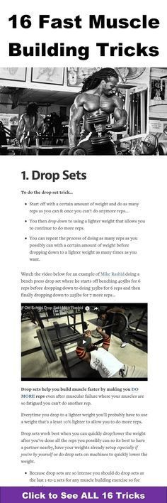 16 fast muscle building tricks