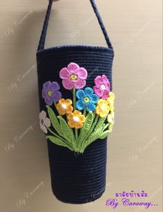 Water Bottle Holders, Crotchet, Crochet Flowers, Cozy, Bikini, Glass, Ideas, Cases, Cushions