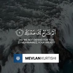 Beautiful Names Of Allah, Beautiful Quran Quotes, Quran Quotes Love, Quran Quotes Inspirational, Allah Quotes, Wisdom Quotes, Verses Wallpaper, Islamic Quotes Wallpaper, Quran Verses About Love
