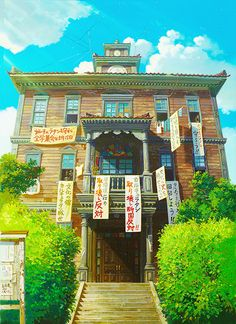 Save our clubhouse! - From Up on Poppy Hill, Studio Ghibli
