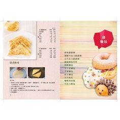 法式吐司-麵包機的私房料理:烤燉烘一鍵搞定120道美食 http://azonep.pixnet.net/blog