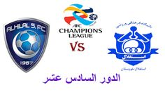 Portail des Frequences des chaines: إستقلال خوزستان vs الهلال