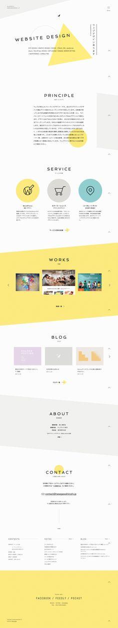 Web Layout, Layout Design, Site Design, Book Design, Web Japan, Newspaper Design, Portfolio Images, Web Design Inspiration, Simple Designs