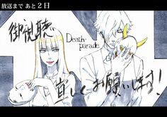 Death Parade | Madhouse / Decim and Kurokami no Onna