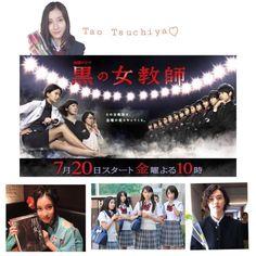 "Kento Yamazaki, Yudai Chiba, Tao Tsuchiya, J drama ""Kuro no onna kyoushi"", 2012 [Eng. sub] http://www.gooddrama.net/japanese-drama/kuro-no-onna-kyoushi-episode-1"