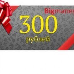 Новости инвестиционного проекта Bigmaney