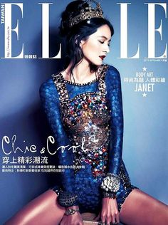 Janet Hsieh for Elle Taiwan September 2013