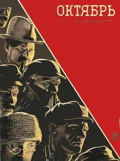 CINE(EDU)74. Octubre : [10 días que estremecieron al mundo] / dirigida por Sergueï M.Eisenstein. (1928). Realizada por encargo do goberno soviético para conmemorar o décimo aniversario da Revolución Bolchevique. Película épica, espectacular e grandiosa, onde os seus heroes e colectivos humanos, comparecen ante a cámara de forma vertiginosa deixando testemuño para a historia. Stalin censurou a montaxe final. http://kmelot.biblioteca.udc.es/record=b1400653~S1*gag