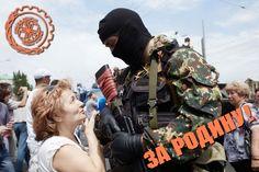 Подршка херојима Новорусије