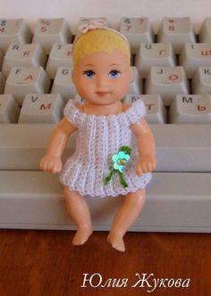 Каталог мастеров | Барби и компания / Barbie & Co.