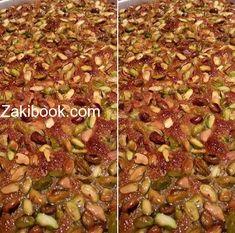 نمورة نبكية على اصولها Arabic Dessert, Arabic Sweets, Eid Sweets, Lebanese Desserts, Middle Eastern Desserts, Arabian Food, Good Food, Yummy Food, Bread And Pastries